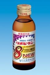 栄養ドリンク ノンカフェイン