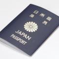 赤ちゃんパスポートの写真や申請時の必要書類は?いつから取得可能?