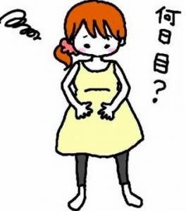 妊娠便秘に即効性がある解消法は?便秘が腹痛や吐き気の原因かも!