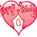 婚姻届の用紙はどこでもらうの?正しい書き方や保証人って必要?