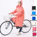 雨具は登山やアウトドアでは必須!自転車用も人気でカッパって日本語?